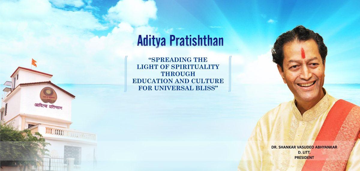 Aditya Pratishthan